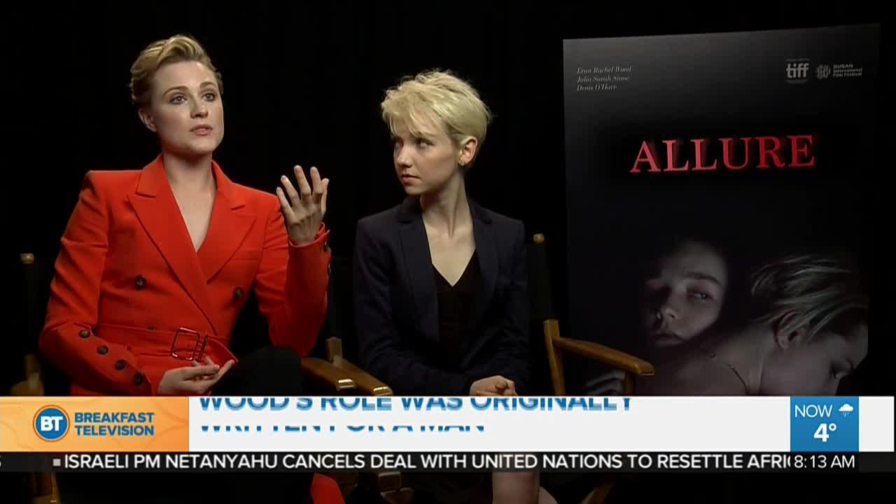 Interview with the cast of psychological thriller 'Allure'
